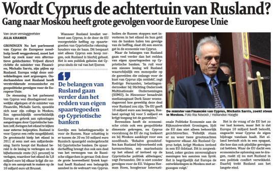 Wordt Cyprus de achtertuin van Rusland - VK